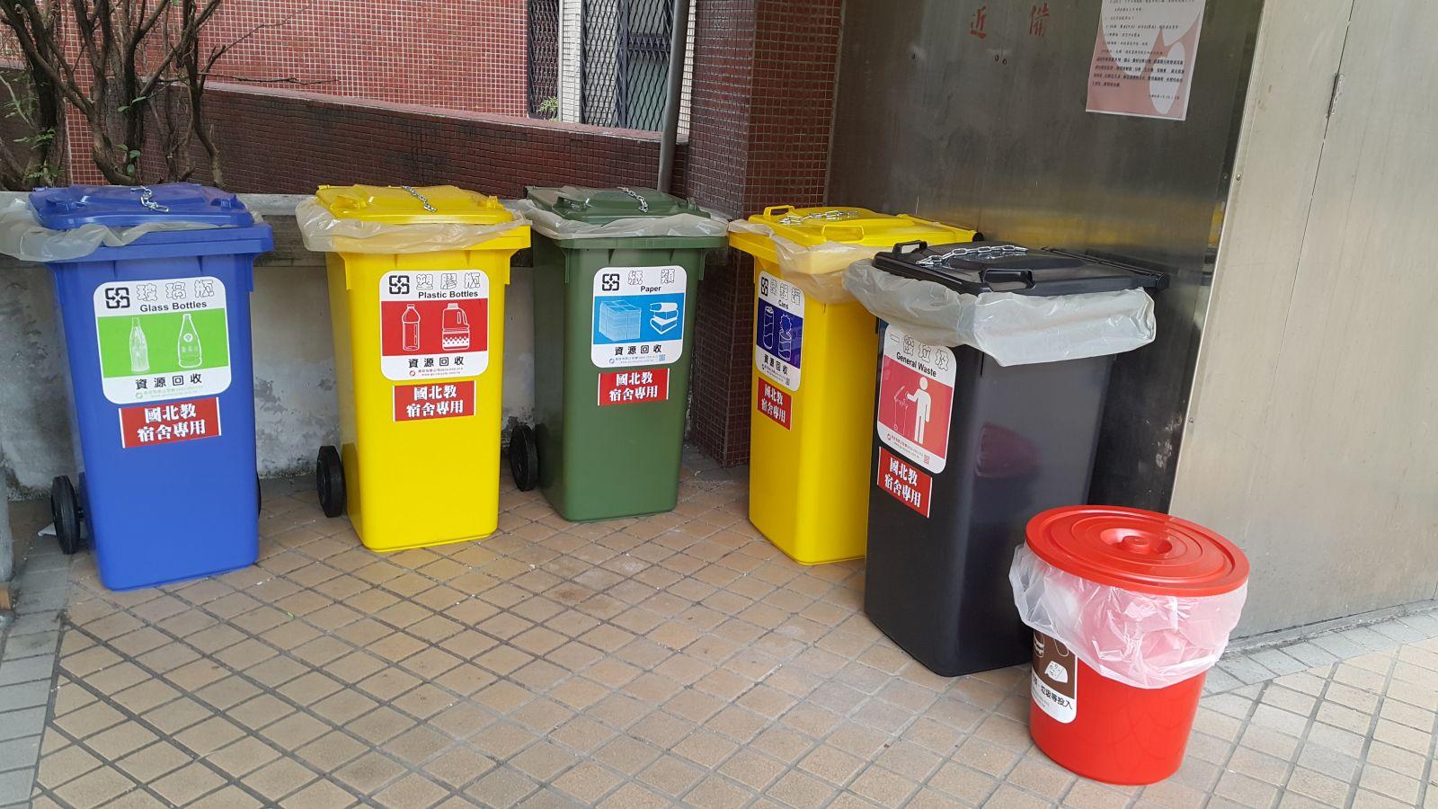 二宿資源回收桶